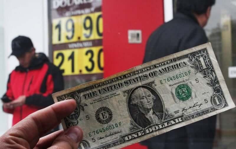 Dólar em Tulum